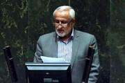 انتخاب الیاس نادران به عنوان رئیس کمیسیون تلفیق بودجه ۱۴۰۰