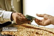 اختیار افزایش قیمت نان به استانداران سراسر کشور داده شد