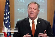 اظهارات واهی مایک پمپئو علیه ایران