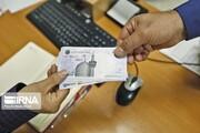 شرط پرداخت یارانه ۱۰۰ و ۱۲۰ هزار تومانی به خانوادهها