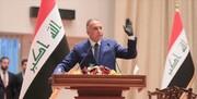 دستگیری افراد مظنون مرتبط با حمله راکتی به منطقه سبز عراق