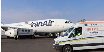 ماجرای فرود اضطراری پرواز پاریس در تبریز /عکس
