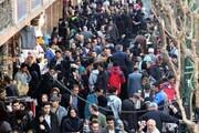 ۸۰ درصد ایرانیها کمبود این ویتامین را دارند