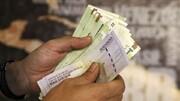 چرایی عدم اعطای بسته معیشتی کرونا به برخی خانوارها