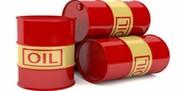 افت قیمت نفت با شیوع نوع جدید ویروس کرونا در انگلیس