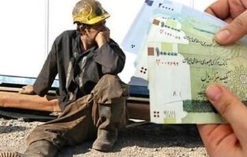 میزان عیدی کارکنان و کارگران شرکت نفت در سال ۹۹
