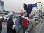 واکنش خانواده شهید فخری زاده به تغییر تابلوی خیابان محمدرضا شجریان
