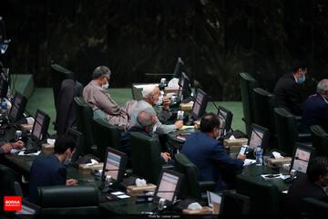 مجلس بودجه ۱۴۰۰ ارتش و وزارتخانههای خارجه و اطلاعات را بررسی کرد