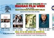 پخش پنج فیلم سینمایی ایران در جشنواره مجازی هند
