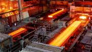 افزایش ۱۳ درصدی تولید فولاد خام ایران
