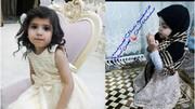 مرگ تلخ دختربچه ۵ ساله در برخورد با قطار مسافربری