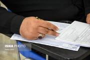 ظرفیت پذیرش آزمون استخدامی دستگاه های اجرایی کشور مشخص شد