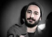ظاهر متفاوت و عجیب نوید محمدزاده / عکس