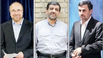 کاندیداتوری سه اصولگرای مشابه / احمدینژاد، قالیباف و ضرغامی گامی دیگر به سوی انتخابات ۱۴۰۰ برداشتند