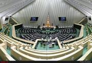 کارت زرد نمایندگان مجلس به وزیر اقتصاد