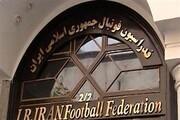 اطلاعیه شستا درباره پیگیری مطالبات از فدراسیون فوتبال