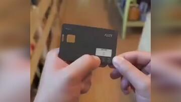 نسل جدید کارتهای اعتباری چه شکلی است؟ / فیلم