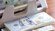 نرخ سود بانکی در کشورهای مختلف چقدر است؟