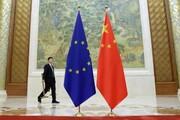پایان مذاکرات سرمایهگذاری بین اتحادیه اروپا و چین