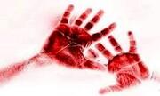 قتل فجیع عروس در خوزستان به دست ۲ خواهر شوهر