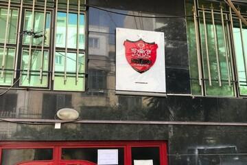 رئیس هیات مدیره باشگاه پرسپولیس انتخاب شد