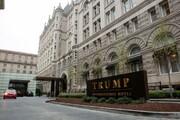 افزایش هزینه اقامت در هتل ترامپ برای روزهای تحلیف جو بایدن
