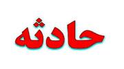 جزئیات انفجار دیگ بخار دربابل / ۳ نفر فوت کرد