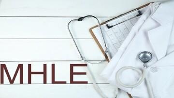 اعلام نتایج آزمون زبان انگلیسی وزارت بهداشت