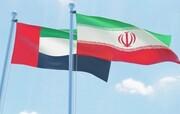 برقراری تماسهای محرمانه توسط امارات با ایران طی روزهای اخیر