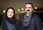 تبریک تولد شبنم مقدمی برای همسرش / عکس