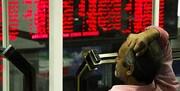 پیش بینی بازار بورس امروز ۱۵ دی ۹۹