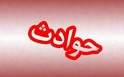 علت انفجار و صدای مهیب در استان ایلام اعلام شد