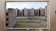 آغاز ثبت نام مسکن ملی در تهران تا چند روز آینده/ جزئیات
