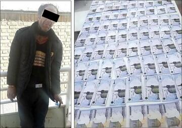 ماجرای میلیونر شدن قلابی یک کارتن خواب در مشهد