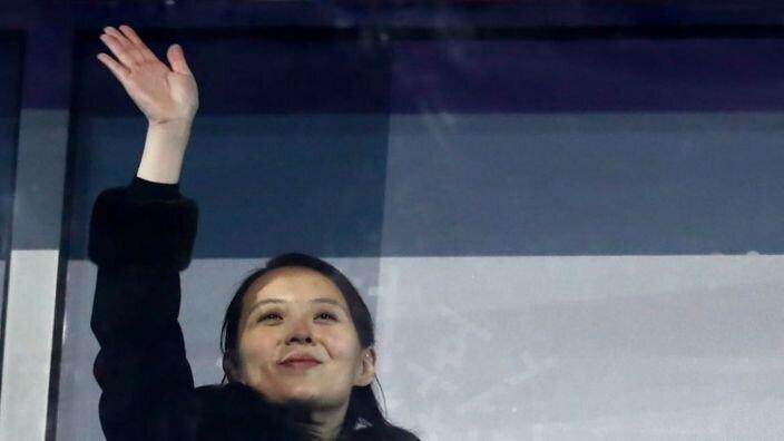 راهیابی خواهر رهبر کره شمالی به هیات رئیسه حزب حاکم