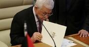برگزاری انتخابات فلسطین در ماه مه