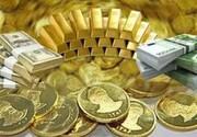 آخرین قیمت سکه و طلا در ۱۹ دی ۹۹ / سکه ۱۱ میلیون و ۷۵۰ هزار تومان شد