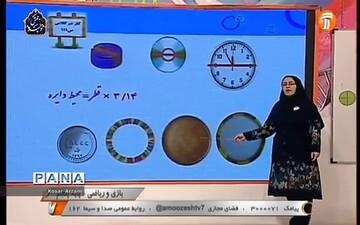 زمان پخش آموزش تلویزیونی دانشآموزان برای شنبه ۲۰ دی