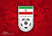 لیست کامل نامزدهای حاضر در انتخابات فدراسیون فوتبال