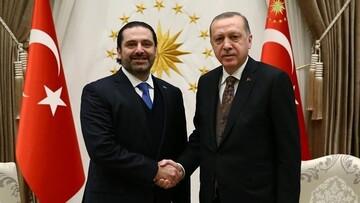 در دیدار اردوغان و الحریری چه گذشت؟
