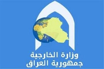 عراق به تحریم رئیس حشد شعبی از سوی آمریکا واکنش نشان داد