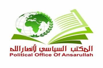 انصارالله یمن اقدام آمریکا علیه فالح الفیاض را محکوم کرد