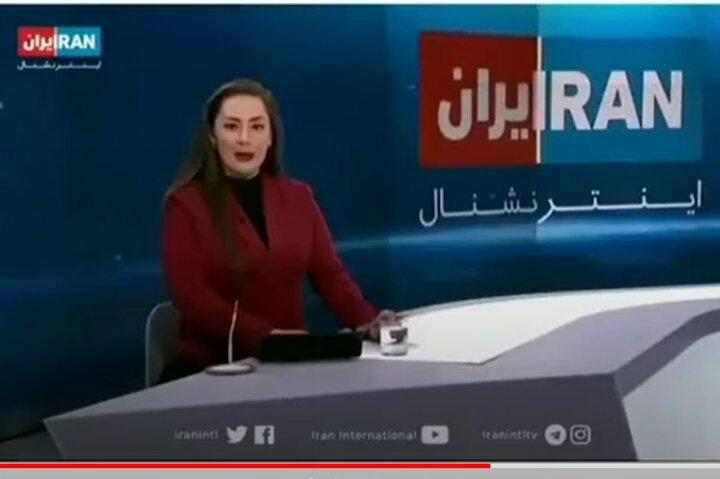 نیلوفر مولایی مجری صداوسیما به شبکه ایران اینترنشنال پیوست / فیلم