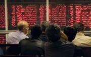 سهامداران بورس میتوانند به دیوان عدالت اداری شکایت کنند