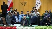 شکایت نمایندگان مجلس از ظریف، کلانتری و آخوندی به قوه قضاییه