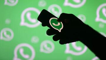 واتساپ به شایعات پایان داد