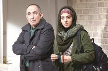 بازیگر زن ایرانی ازدواج کرد /عکس