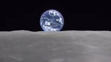 لحظه طلوع زمین در سطح کره ماه /فیلم