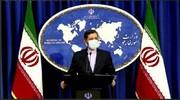 ایران و کوبا در زمینه تولید مشترک واکسن کرونا به توافق رسیدند/مراحل قضایی پرونده هواپیمای اوکراینی با جدیت در حال پیگیری است
