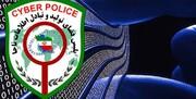 پلیس ۱۸ ساله قلابی در ایلام دستگیر شد
